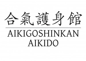 AIKIGOSHINKAN Logo FINAL